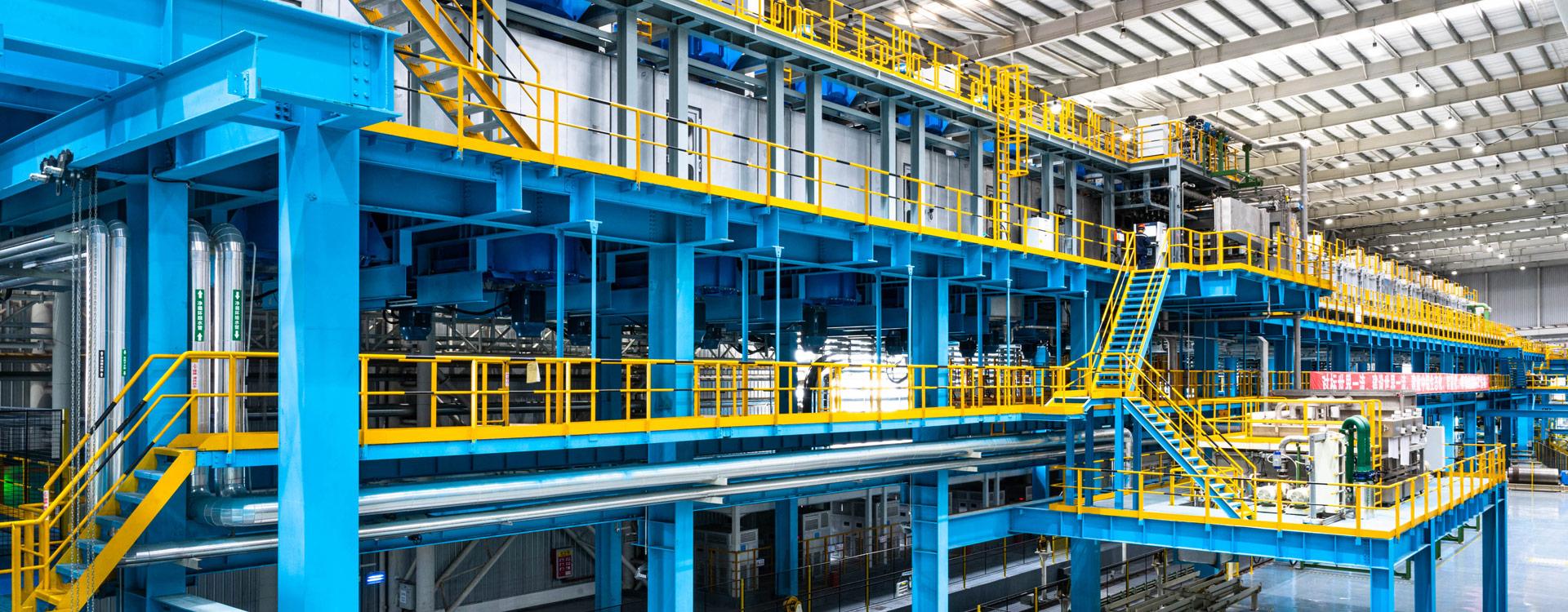 HICON® floater furnace facilitie, Chalco Ruimin, China